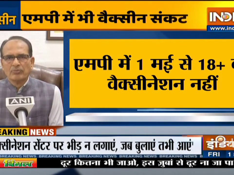 Madhya Pradesh: 'Vaccination for above-18 category won't start from May 1'- CM Shivraj Singh Chouhan