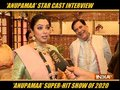As 'Anupama' becomes the super-hit show of 2020, star cast talks about he success of the show