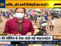 People violated Covid guidelines, huge crowd gathered in vegetable markets