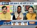 Kurukshetra   Jan 9, 2019   Congress, SP support Quota reservation bill in Rajya Sabha
