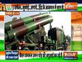 Republic Day 2021: Here comes Mobile Autonomous Launcher of Brahmos Missile system