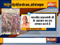 Swami Avdheshanand Giri welcomes PM Modi's request, appeals to keep Kumbh Mela only symbolic now