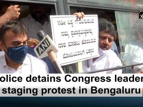 Police detains Congress leaders staging protest in Bengaluru