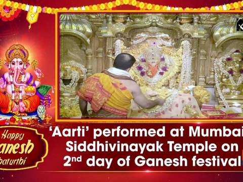 'Aarti' performed at Mumbai's Siddhivinayak Temple on 2nd day of Ganesh festival