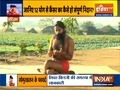 Get to know these 12 yoga poses by Swami Ramdev which can cure your cancer
