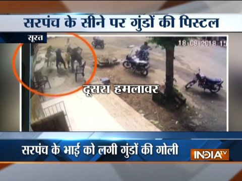 गुजरात: सुरत के खोलवाड़ गांव में बदमाशों ने की सरपंच पर फायरिंग