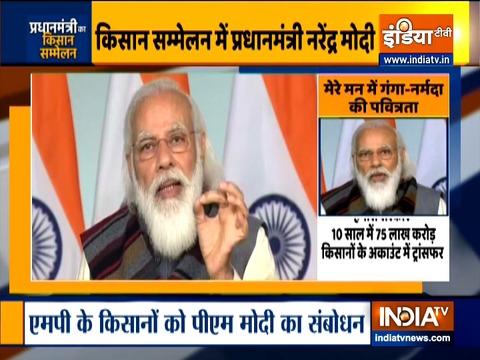 Kurukshetra : PM Modi addressed MP farmers amid protests against farm laws