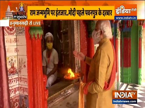 राम मंदिर के भूमि पूजन 'से पहले अयोध्या में हनुमान गढ़ी मंदिर में पीएम मोदी ने की पूजा-अर्चना