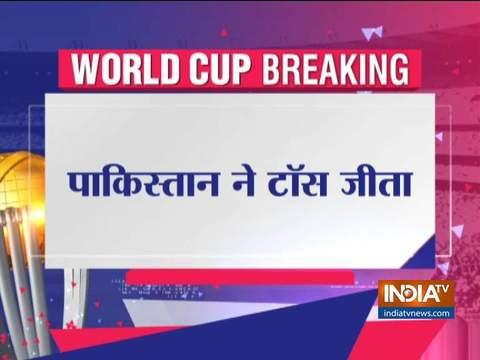 IND बनाम PAK, विश्व कप 2019 मैच 22: पाकिस्तान ने जीता टॉस, पहले बल्लेबाजी करेगा भारत