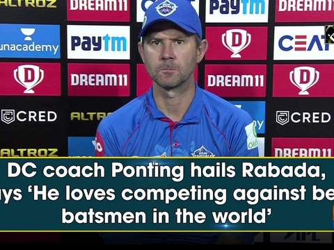 DC coach Ponting hails Rabada, says 'He loves competing against best batsmen in the world'