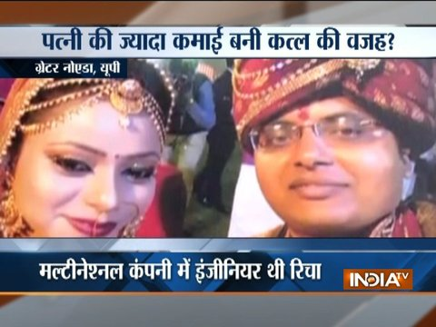 Man kills 24-year-old software engineer wife in Greater Noida, husband on run
