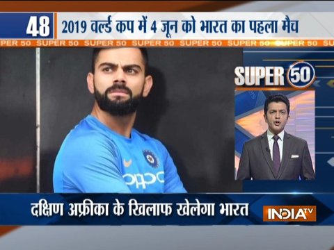 Super 50 : NonStop News | 24th April, 2018