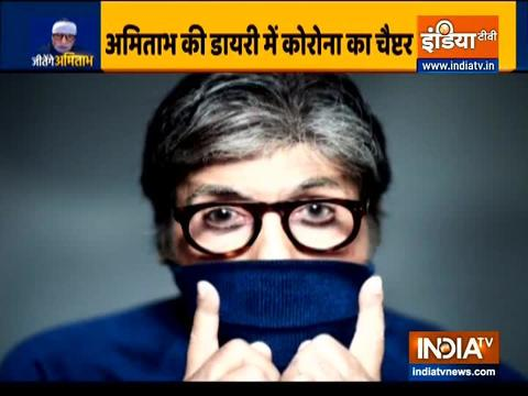Amitabh Bachchan tests positive for coronavirus: A look actor's health history