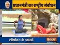 Want to increase height? Swami Ramdev suggests chakrasana, tadasana and vrikshasana