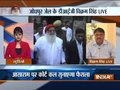 Asaram verdict: Jodhpur DIG talks about how security has been tightened in the jail