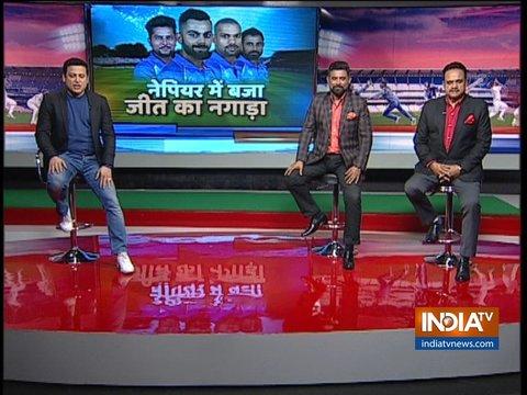 भारत बनाम न्यूजीलैंड, पहला वनडे: न्यूजीलैंड को हराकर भारत ने सीरीज में बनाई 1-0 की बढ़त