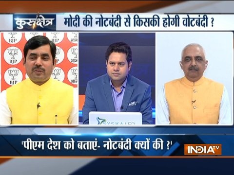 Kurukshetra August 30: Debate on Rahul Gandhi's demonetisation, Rafale allegations on Modi govt