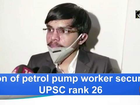 Son of petrol pump worker secures UPSC rank 26