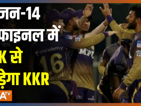 IPL 2021 Qualifier 2: KKR defeat DC by three wickets, to meet CSK in final