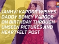Janhvi Kapoor wishes daddy Boney Kapoor on birthday through unseen pictures and heartfelt post
