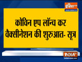 PM Modi to kick start Covid vaccination drive on 16th Jan
