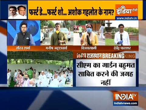 कुरुक्षेत्र: राजस्थान कांग्रेस में संकट गहरा गया है