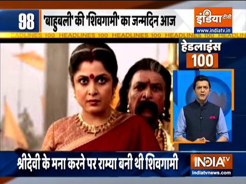 Happy Birthday Ramya Krishnan: 51 साल की हुईं बाहुबली की शिवगामी