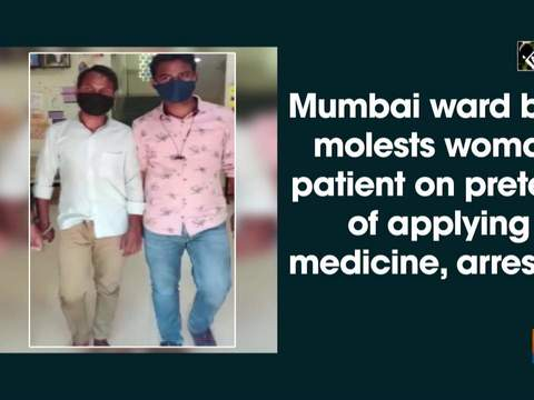 Mumbai ward boy molests woman patient on pretext of applying medicine, arrested