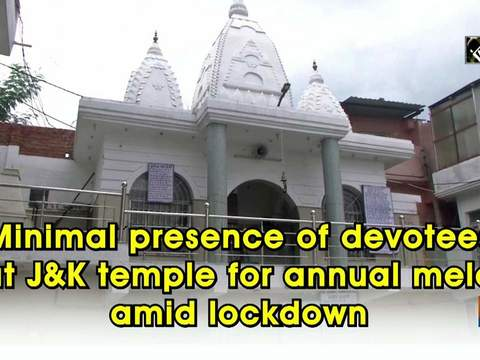 Minimal presence of devotees at J-K temple for annual mela amid lockdown