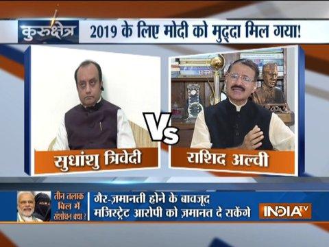 इंडिया टीवी कुरुक्षेत्र, 10 अगस्त: मॉनसून सत्र में ट्रिपल तलाक बिल के पेश न हो पाने पर बड़ी बहस