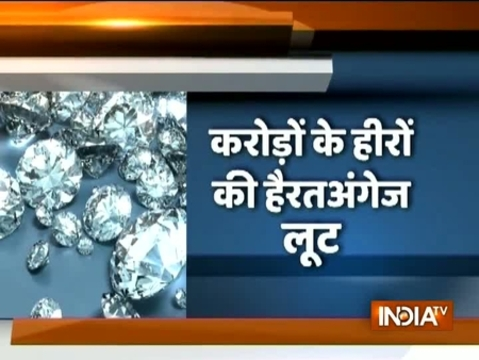 Gujarat: Diamonds worth Rs 20 crore looted in Surat