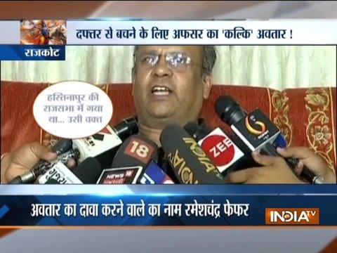 गुजरात के इंजीनियर ने खुद को बताया भगवान विष्णु का अवतार