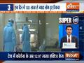 Super 100: Mumbai reports 728 new covid cases in last 24 hours