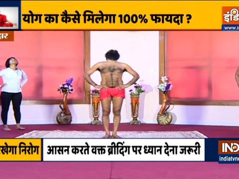 Which yoga should not be done in slip disc? Learn from Yoga Guru Swami Ramdev