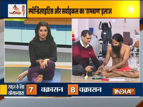 Get relief from pain in waist and neck, know acupressure point from Swami Ramdev