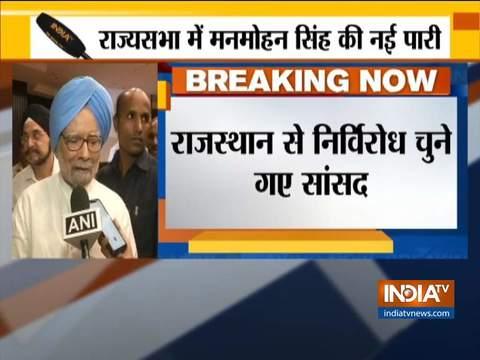 पूर्व पीएम मनमोहन सिंह राजस्थान से राज्यसभा सांसद चुने गए
