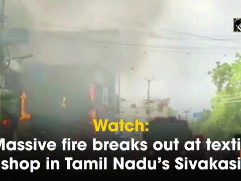 Watch: Massive fire breaks out at textile shop in Tamil Nadu's Sivakasi