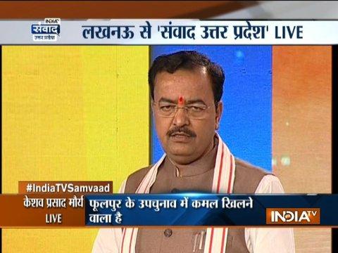 Have full confidence that Lotus will bloom in Phulpur, says Keshav Prasad Maurya