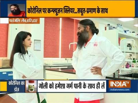 EXCLUSIVE: स्वामी रामदेव के साथ पतंजलि की कोरोनिल की प्रयोगशाला