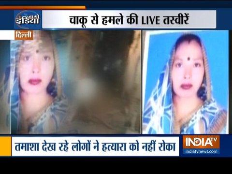 दिल्ली में पड़ोसी ने परिवार पर चाकू से किया हमला, महिला की मौत, पति और बेटा गंभीर रूप से घायल