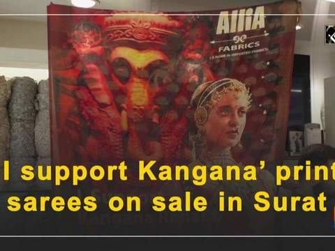 'I support Kangana' print sarees on sale in Surat