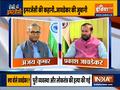 EXCLUSIVE | Watch Union Minister Prakash Javadekar Speaks On 46 years of Emergency