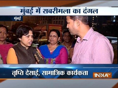अयप्पा भक्तों ने किया तृप्ति देसाई का विरोध
