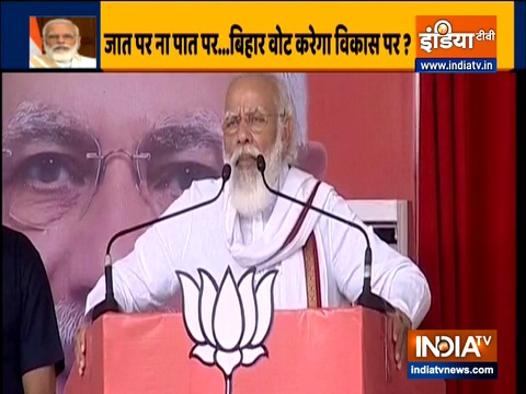 Like you saved yourself from COVID-19 with mask, vote to save Bihar from becoming 'bimar': PM Modi