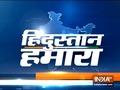 Hindustan Hamara | September 22, 2019