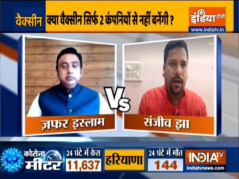 Delhi govt did not give order for Covaxin on time: BJP's Zafar Islam slams AAP Govt