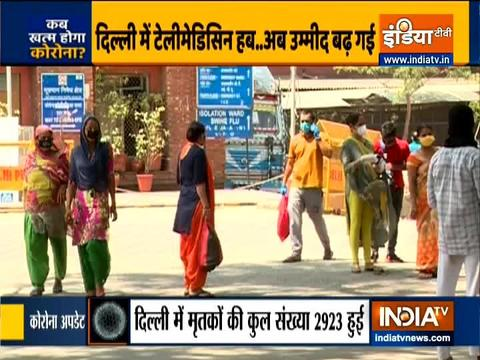 दिल्ली में कोरोनोवायरस के मामलों में गिरावट देखी गई