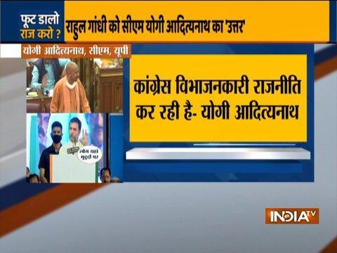 UP CM Yogi Adityanath attacks Rahul Gandhi over 'North vs South' remark