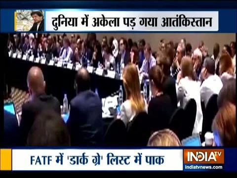 पाकिस्तान को डार्क ग्रे लिस्ट में रख सकता है एफएटीएफ, पाक नेताओं ने रैंकिंग के लिए भारत भारत पर लगाया आरोप