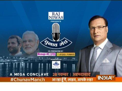 India TV Mega Conclave on Gujarat Elections 2017 on 28th November, 2017